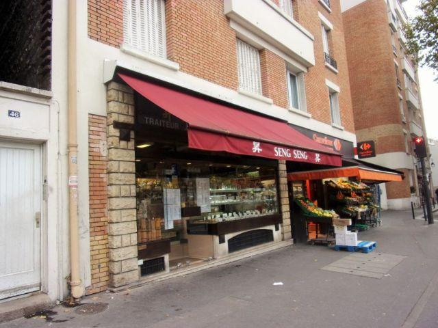 Local commercial à vendre sur Paris